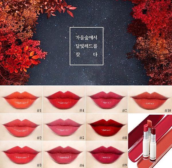 Innisfree real fit creamy lipstick.jpg