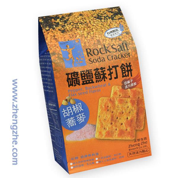 product017.jpg